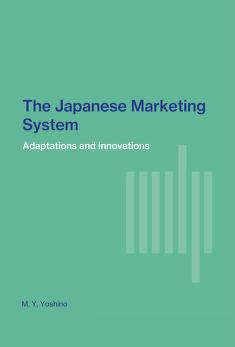 Cover of: The Japanese marketing system | M. Y. Yoshino